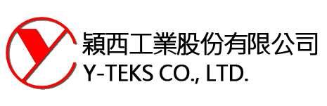 穎西工業股份有限公司