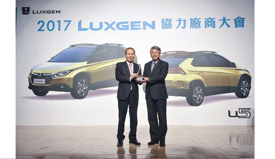 2017 LUXGEX 協力廠商大會