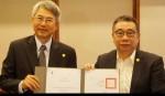 穎西工業與大葉大學 智能醫療床技術合作簽約